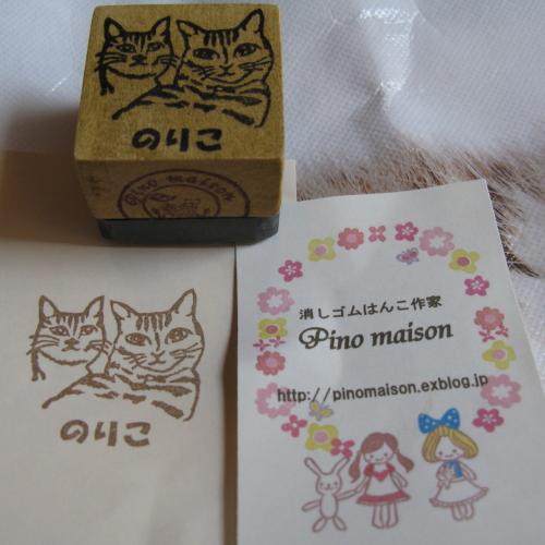 pinomaison_20130812.jpg