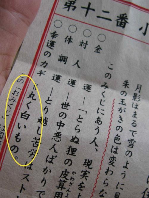 sumiyoshi_201310041621.jpg