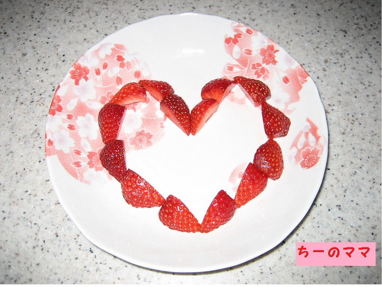 strawberry heart for blog