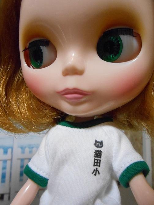 5 緑の体操着