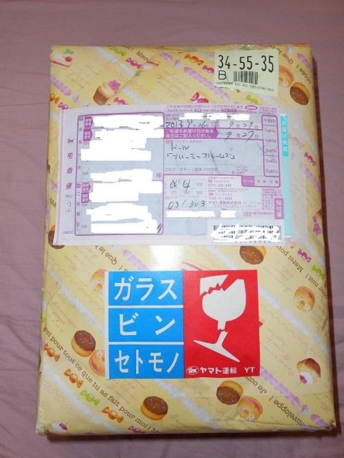 0 スウィーツの包み紙