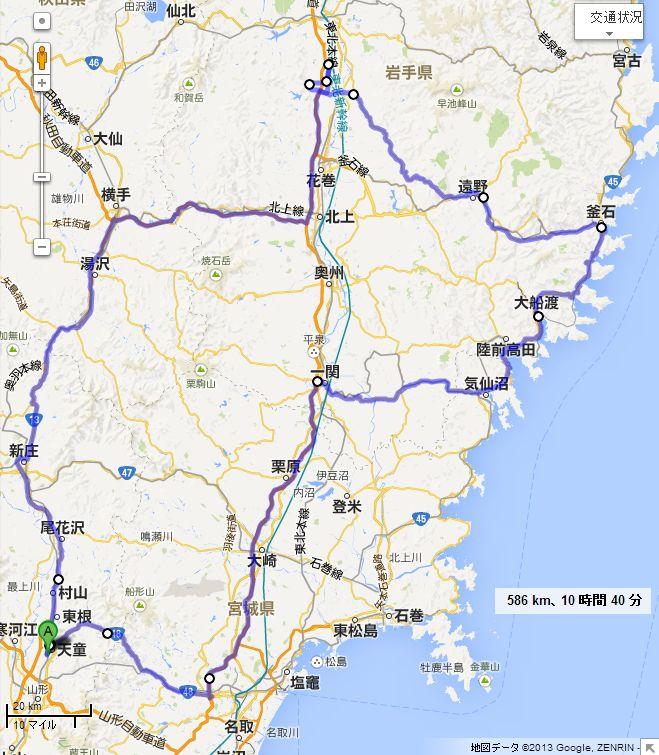 201308道程