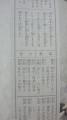 NEC_0114_20140114110243e41.jpg