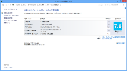 2013-07-10_235735.png