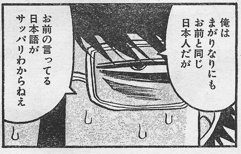 277c8380-s.jpg