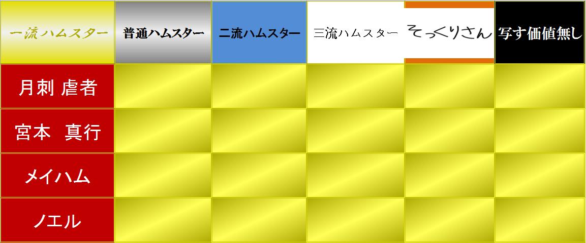 kakuduke1_20131222102335f1e.png