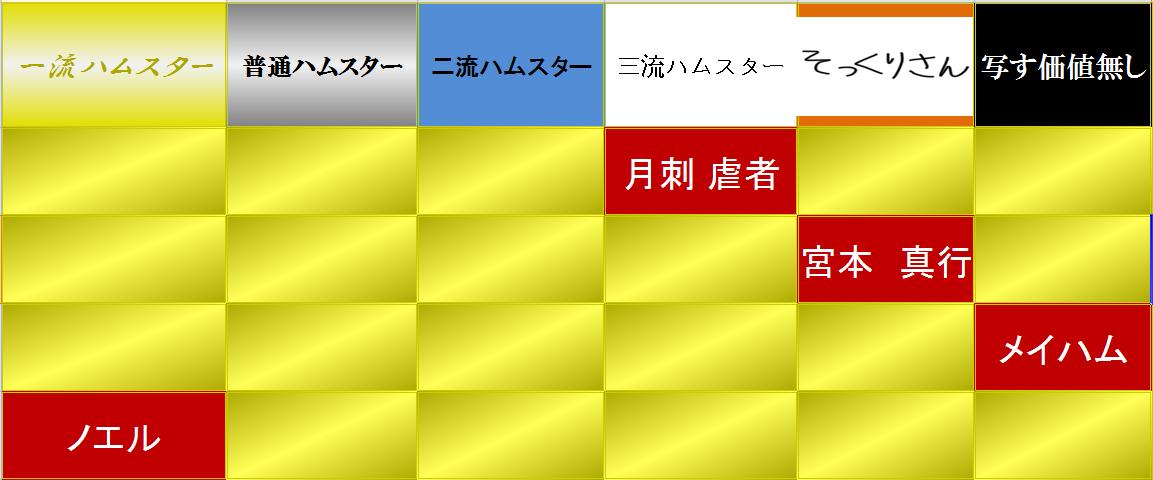kakuduke3_20131223015243734.png