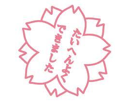 taiyoku.jpg