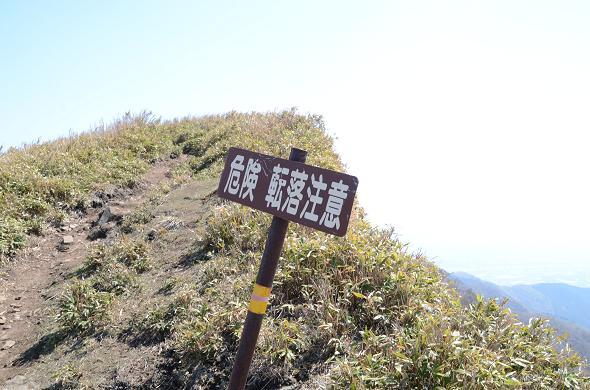 小隠里@今年初の山登りは…