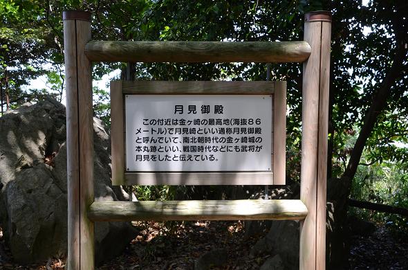 小隠里@金ヶ崎公園で