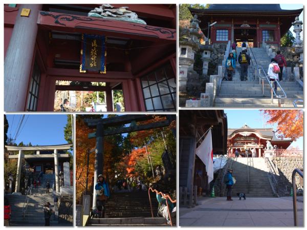 御嶽神社までの階段