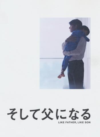 父1 (2)