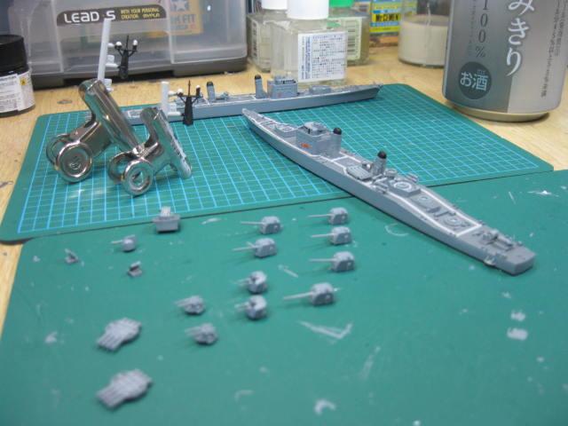DD161 あきづき型 の5