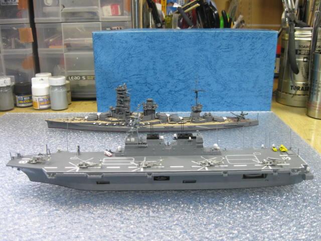 DDH181 ひゅうが と 戦艦 日向