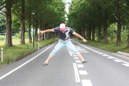 13jun並木でジャンプ仁