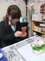 Pic2009891047.jpg
