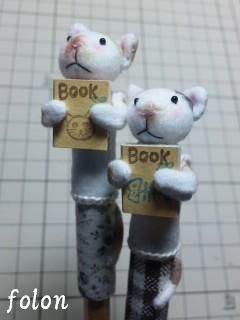 三毛猫鉛筆キャップ06