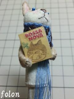 bossa~♪