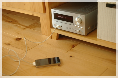 iphoneで音楽を聴く