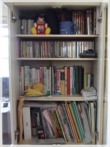 本棚before