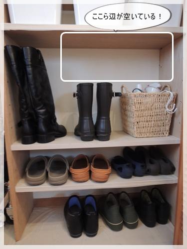 靴箱収納「100均で棚板作り」