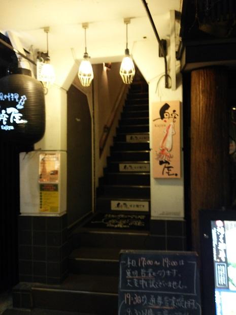 小町の日本酒の店