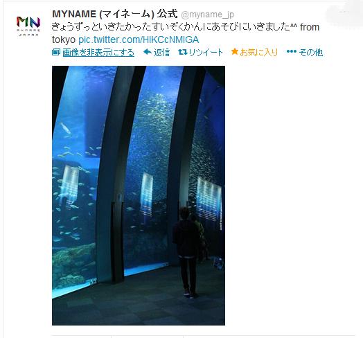 休暇?FROM TOKYO