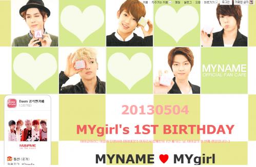 Mygirls1StBirthday1