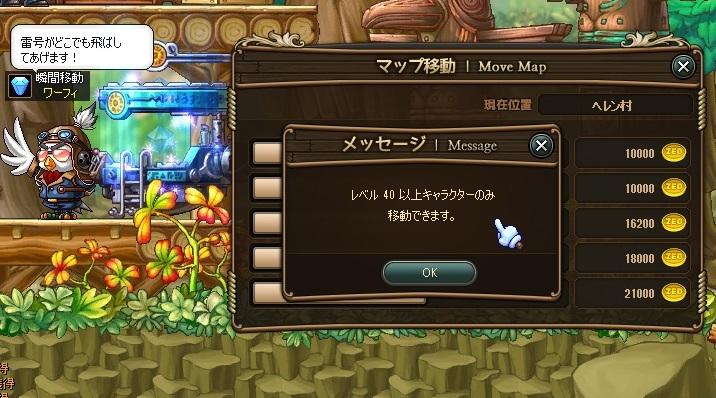 yahei83092kd0adsf4e