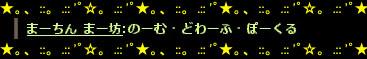 140108-02.jpg