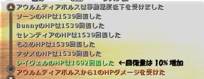 140109-10.jpg