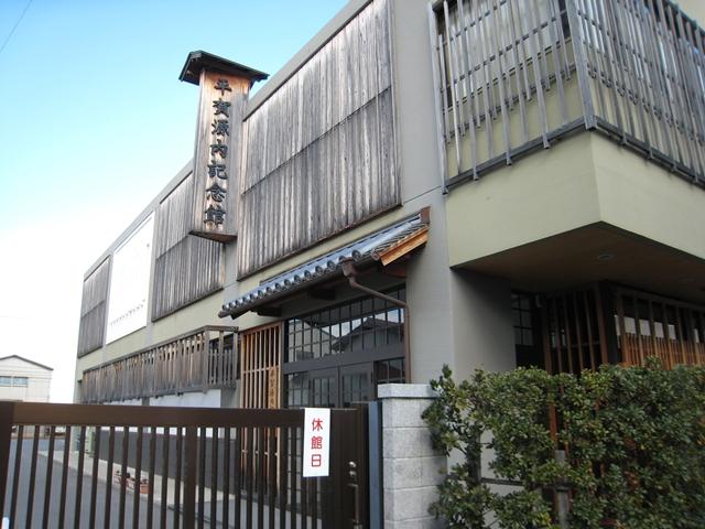 志度寺界隈