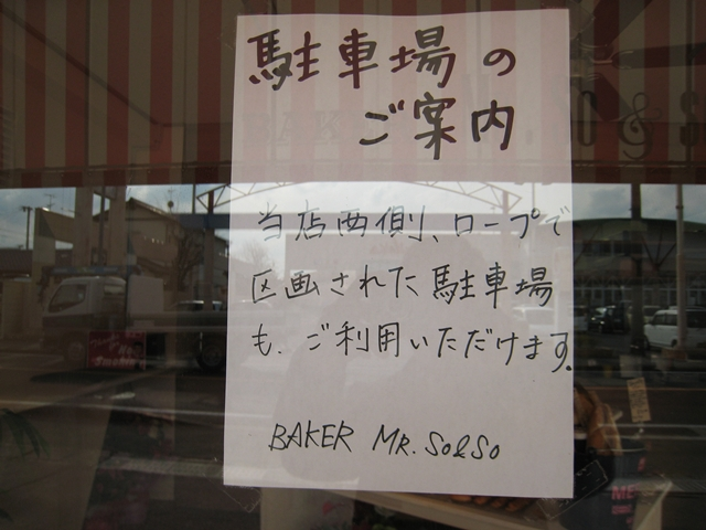 BAKER MR.So&So