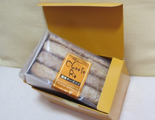 チーズパイ?!うまうま~(^^)