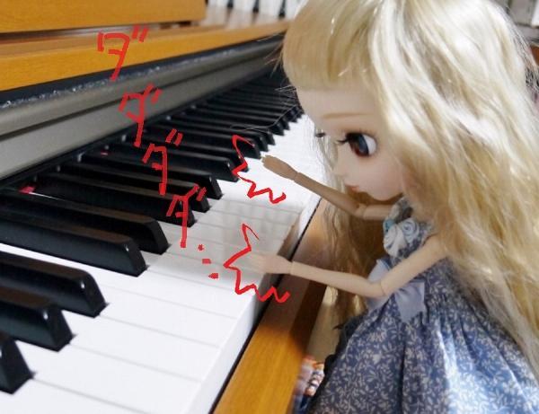 アリスたんチョップ奏法