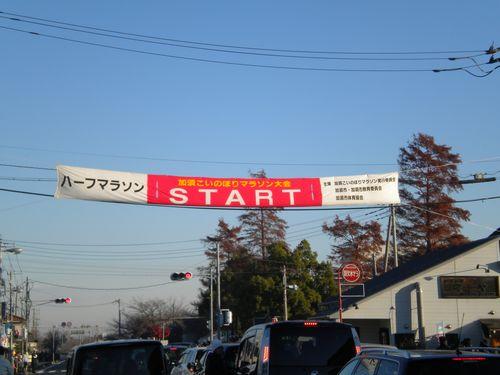 13_加須こいのぼりマラソン_1