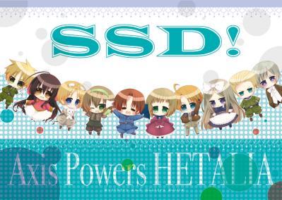 SSD表紙
