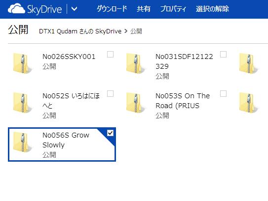 DLC01.png