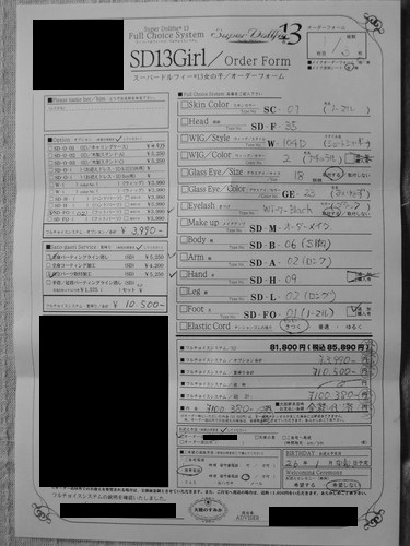 20131222_a.jpg