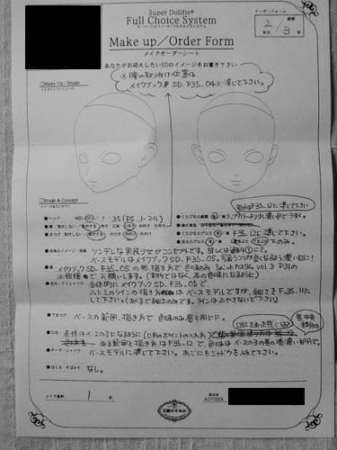 20131222_b.jpg