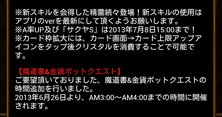 fc2_2013-06-26_10-06-03-560.jpg
