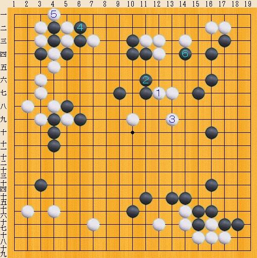 Baidu IME_2013-11-25_13-0-2