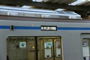 seibu10036_a.jpg