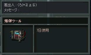 sdaG.jpg