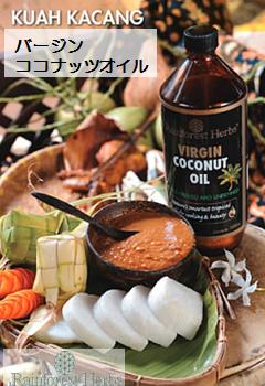 20131014マレーシアココナッツオイル