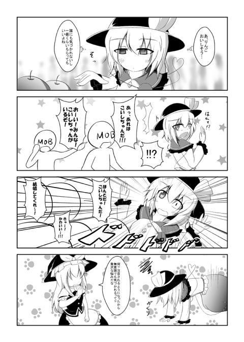 心綺楼本3