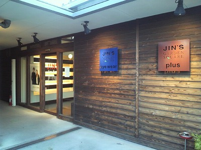 JINS Shop
