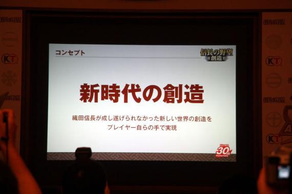 sou_04.jpg
