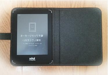 kobo glo 専用カバー レザー スリープカバー