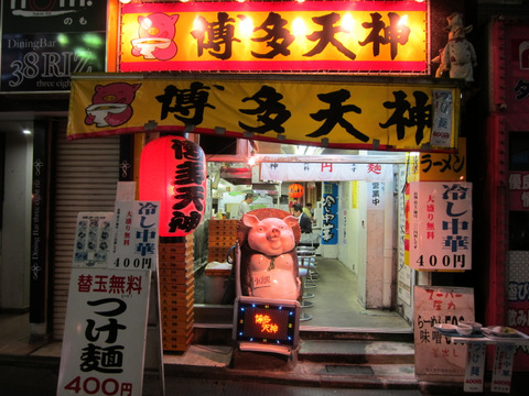 博多天神・新宿東口店(外観)